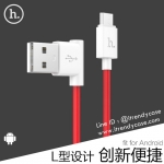 สายชาร์จ HOCO L-Shaped UPM10 120cm (Android / Micro USB) แท้