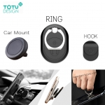 TOTU 3in1 เซ็ต Car Mount + Ring Holder + Holder Hook แท้
