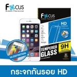 Samsung Galaxy Note5 - ฟิลม์ กระจกนิรภัย HD ขอบมน FOCUS แท้