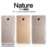 Samsung Galaxy A9 Pro - เคสใส Nillkin Nature TPU CASE สุดบาง แท้