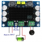 TPA3116D2 Amplifier Stero 100W Class D บอร์ดเครื่องขยายเสียง 100W คลาส D