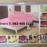 ผ้าปูที่นอน สีพื้น เกรดB 5ฟุต 5ชิ้น คละลาย ชุดละ 135 บาท ส่ง 40 ชุด