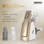 BLUETOOTH HEADPHONE RB-T6C by Remax (แท้)