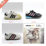Adidas Kid Shoes กรุ๊ป four