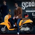 ชุดสี Scoopy i Club12 (2016) แท้ศูนย์ฮอนด้า