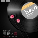 HOCO UNIVERSAL EARPHONE หูฟัง In-Ear EPM02 แท้