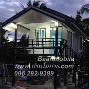 บ้านโมบาย ขนาด 3*7 เมตร ระเบียง 2*3 เมตร ราคา 260,000 บาท