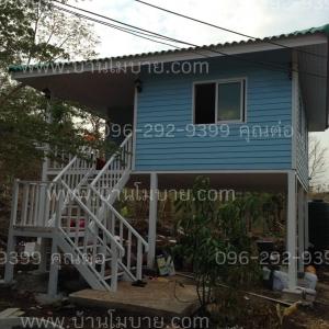 บ้านขนาด 6*7 เมตร พร้อมระเบียง 3*2.5 เมตร ราคา 480,000 บาท