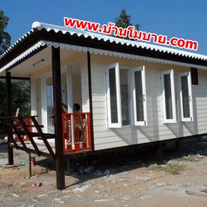 บ้านขนาด 3*5.5 ระเบียงหลังคาคลุม 1*3 เมตร ราคา200,000 บาท