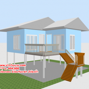 CD03 ขนาด 6*7 ระเบียง 3*3 เมตร +ยกสูง 2 เมตร ราคา 449,000 บาท1ห้องนอน 2ห้องน้ำ 1ห้องรับเเขก 1ห้องครัว