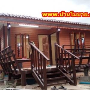 บ้านน็อกดาวน์ ขนาด 4*6 เมตร ระเบียง 2*3 เมตร ราคา 285,000 บาท