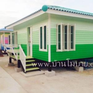 บ้านน็อคดาวน์ ขนาด 4*6 พร้อมระเบียง 1*2 ราคา หลังละ 280,000 บาท