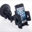 Kakudos K-W3 Car Holder ที่วาง Smart Phone ในรถยนต์ แท้ thumbnail 1