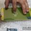 Samsung S7 Edge (เต็มจอ) - HI-SHIELD ฟิลม์ TPU Auto Repair แท้ thumbnail 15