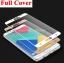 Samsung Galaxy A9 Pro (เต็มจอ) - ฟิลม์ กระจกนิรภัย P-One 9H 0.26m ราคาถูกที่สุด thumbnail 1