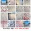 ผ้าห่มนวม ซาติน 6ฟุต ผืนละ 150 บาท ส่ง 70ผืน thumbnail 1
