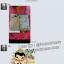 Samsung Galaxy A9 Pro (เต็มจอ) - ฟิลม์ กระจกนิรภัย P-One 9H 0.26m ราคาถูกที่สุด thumbnail 6