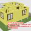 CD02 บ้านตัวอย่าง 6*7ต่อเติมห้องครัว 2*3 พร้อมระเบียง 1.5*3 เมตร 2 ห้องนอน 2 ห้องน้ำ 1 ห้องรับเเขก 1 ห้องครัว 565,000 บาท thumbnail 7