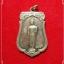 เหรียญเสมา พระพุทธ 25 ศตวรรษ บล๊อคนิยม (แขนโต) เนื้ออัลปาก้า thumbnail 1