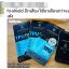 Samsung S7 Edge (เต็มจอ) - HI-SHIELD ฟิลม์ TPU Auto Repair แท้ thumbnail 13