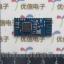 Bluetooth 4.0 Module โมดูล Bluetooth 4.0 BLE thumbnail 1