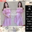 F9724 Set 2 Pieces เสื้อตัวสั้น แขนตุ๊กตา + กระโปรงยาว สีชมพู thumbnail 1