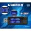KWS-MX16 USB Tester Charger doctor Current Voltage Capacity Power Test เครื่องวัดแรงดันและกระแสไฟฟ้ารุ่น KWS-MX16 thumbnail 6