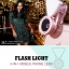 คลิปเลนส์ LIEQI LQ-035 3in1 (Flash Light + Wide Angle + Macro) แท้ thumbnail 2