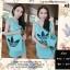 F9755 Sports Girl เดรสสั้น แขนกุด ฟรีกระเป๋าผ้า พิมพ์ลาย adidas สีเขียวมิ้น thumbnail 1