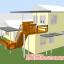 บ้านแฝดชั้นล่างขนาด 11*6 เมตร ระเบียง 2*4 เมตร ชั้นบนขนาด 3*4 เมตร ระเบียง 2*3 เมตร thumbnail 56