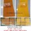 ผ้าขนหนู ผ้าเช็ดผม พระ สีกรัก/ สีเหลือง 15x30ว โหลละ 160 บาท ส่ง 32โหล thumbnail 1