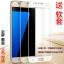 Samsung S7 (เต็มจอ) - กระจกนิรภัย P-One 9H ราคาถูกที่สุด thumbnail 1