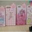 iPhone 7 - เคส TPU ลาย Pink Girl ดาว 3D thumbnail 2