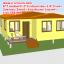 CD02 บ้านตัวอย่าง 6*7ต่อเติมห้องครัว 2*3 พร้อมระเบียง 1.5*3 เมตร 2 ห้องนอน 2 ห้องน้ำ 1 ห้องรับเเขก 1 ห้องครัว 565,000 บาท thumbnail 1
