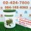 นิวทรีไลท์ ออล แพลนท์ Nutrilite All Plant SALE 60-80% ฟรีของแถมทุกรายการ thumbnail 1
