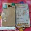Samsung Galaxy A9 Pro (เต็มจอ) - ฟิลม์ กระจกนิรภัย P-One 9H 0.26m ราคาถูกที่สุด thumbnail 7
