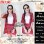 F9710 Set 3 Pieces เสื้อคลุมแขนสั้นตัวนอก + เสื้อตัวใน + กางเกงขาสั้น ลายสก๊อต สีแดง thumbnail 1
